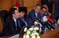 المغرب يعلن طرح سندات في السوق الدولية في نونبر