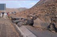 حادثة سير خطيرة بمنعرجات تيشكا تودي بثلاثة أشخاص وتوقع جرحى