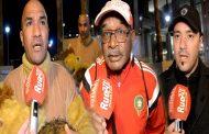 فيديو/الجمهور المغربي مستاءٌ من هزيمة المغرب أمام الغابون
