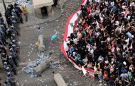 سفارة المغرب بلبنان تضع خطاً هاتفياً للجالية المغربية بسبب المظاهرات والاحتجاجات