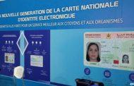 شركة فرنسية تفوز بصفقة بطاقة التعريف المغربية