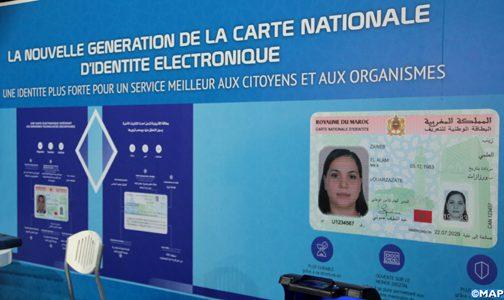 """شركة فرنسية تفوز بصفقة بطاقة التعريف المغربية """"الذكية"""" !"""