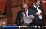فيديو | ارتباك الوزير عبيابة في أول ظهور له بالبرلمان !