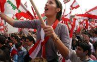 واتساب يشعل مظاهرات عارمة في لبنان واحتجاجات تطالب بإسقاط النظام !
