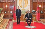 لائحة. الملك يُعين جطو/التراب/كريم التازي/الشامي/كسيكس أعضاء لجنة النموذج التنموي