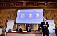أمريكي/هندي/فرنسية/ يفوزون بجائزة نوبل للإقتصاد !