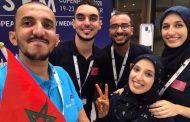 طلبة طب مغاربة يتعملقون في مسابقة دولية بالتشيك.. وبروفيسور لـRue20 : كفاءة و حنكة !