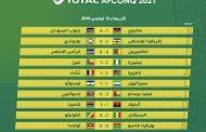نتائج أولى مباريات التصفيات المؤهلة لكأس أفريقيا الكاميرون 2021