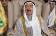 أمير الكويت يُعيدُ تعيين رئيس الوزراء المُستقيل لتشكيل الحكومة الجديدة