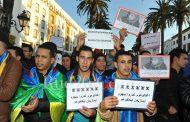 إدانة 'صدام' المتهم في قتل الطالب الأمازيغي 'إزم' بـ12 سنة سجناً !