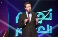 الشاب المغربي المتوج بلقب نجم العلوم : لا أريد أن أصبح لا برلمانياً ولا وزيراً !