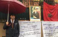 موظف بقنصلية المغرب بإيطاليا يخوض إضراباً عن الطعام بعد توقيف راتبه الشهري !