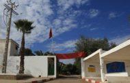 وزير الصحة يعفي مدير مستشفى الرماني بسبب أغنية الكناوي !