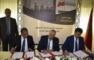 بعوي يوقع اتفاقية لتنمية الإستثمار وتعزيز الإستقطاب الإقتصادي بجهة الشرق !