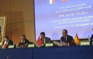 عبد النباوي: هناك تبادلٌ للمعلومات وتعاونٌ قضائي وثيق بين المغرب وإسبانيا وبلجيكا وفرنسا لمحاربة الإرهاب