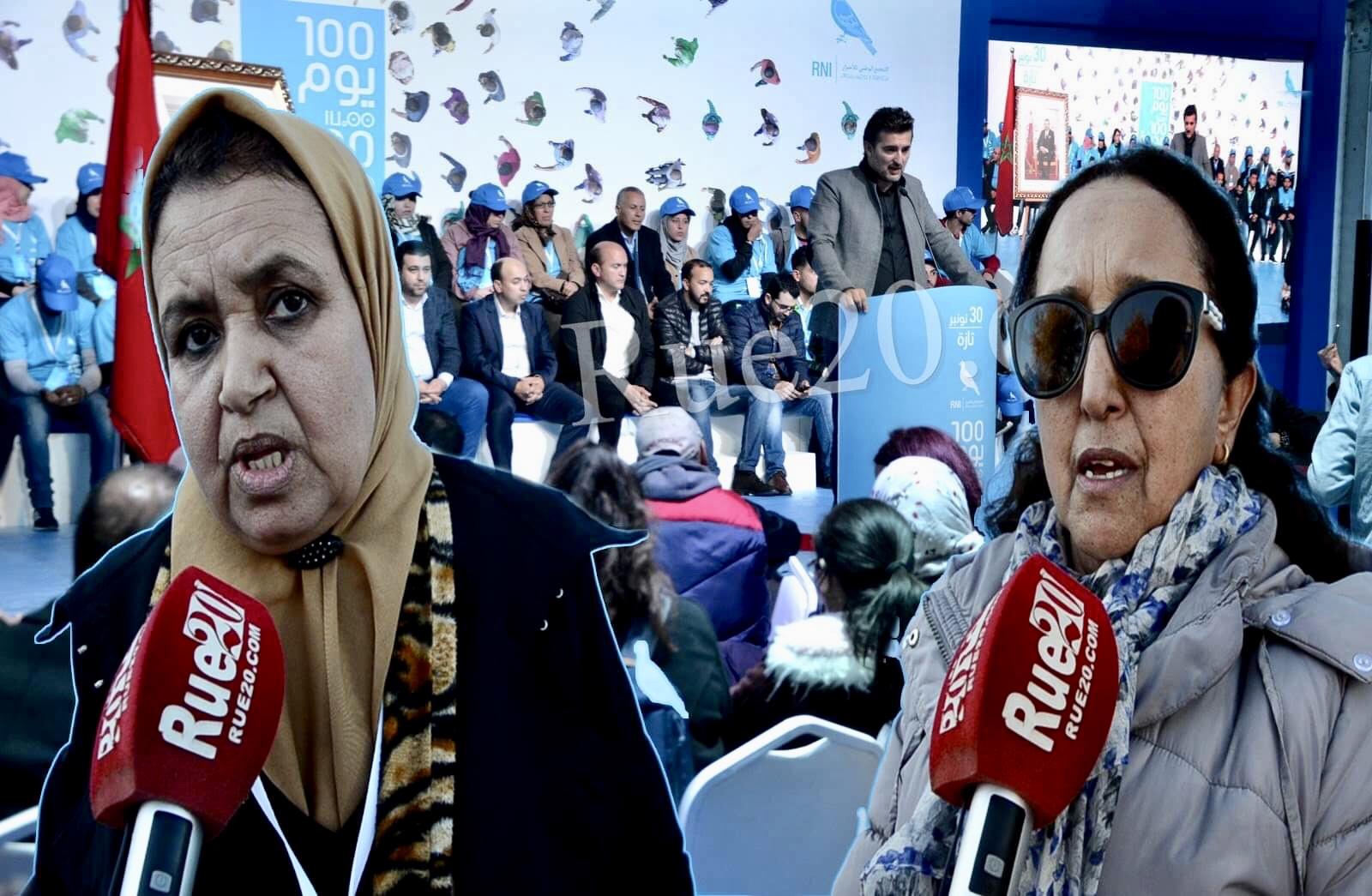 فيديو/نساء تازة: بزيارة قيادات الأحرار حسينا بلي كاين شي حد كيهتم بنا وبمدينتنا