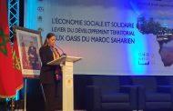 بوشارب من آسا الزاك : تنمية الواحات إحدى أولويات سياسة إعداد التراب