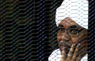 محكمة سودانية تدين الرئيس السابق عمر البشير وتُودعه السجن