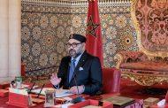 المٓلك يُشركُ مغاربة العالم في صياغة النموذج التنموي ويدعو للجُرأة والصراحة والموضوعية
