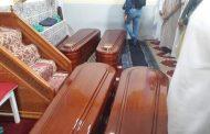 صور/ سلطات لانرزوتي الإسبانية ترحل جثامين ضحايا فاجعة الحريك إلى كلميم !