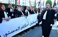 محامون ينتفضون أمام البرلمان :