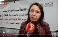 فيديو | رئيسة المنظمة الإفريقية لمكافحة السيدا : 20 ألف مغربي(ة) مصابون بالسيدا !