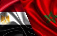 البرلمان المصري يدعم مغربية الصحراء و يدعو إلى تقوية العلاقات بين البلدين !