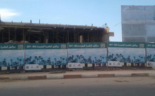 غضبة ملكية على مسؤولي مراكش تنقل فعاليات 'عاصمة الثقافة الأفريقية' إلى الرباط