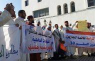 وزارة الأوقاف: ممنوعٌ على الأئمة الإحتجاج ومن لم يتم التعاقد معهم هم من الكُسالى الراسبين