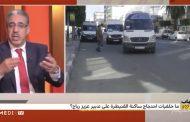 فيديو/ الرباح: كاينة أزمة نقل حضري فالقنيطرة منذ 2016 ومالقيناش حل مع الشركة
