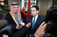 البحرين تجدد دعمها للوحدة الترابية للمغرب وتشيد بدور المملكة في إستقرار المنطقة