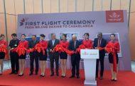عـدّو : الخط الجوي الجديد سيشكل محوراً لربط غرب أفريقيا والصين إنطلاقاً من الدارالبيضاء