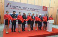 صور وفيديو/ أول رحلة طيران مباشرة بين المغرب و الصين تحط الرحال ببكين !