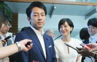 وزير ياباني يحصل على إجازة أبوة لرعاية طفله !