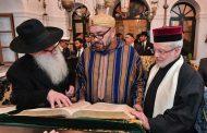 الخارجية الإسرائيلية : الملك محمد السادس يُكرّس التعايش في المغرب !