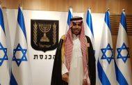 إسرائيل تسمح رسمياً لمواطنيها بالسفر إلى السعودية !